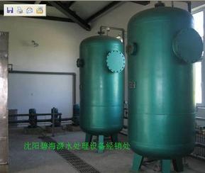 沈阳除铁锰设备碳钢罐