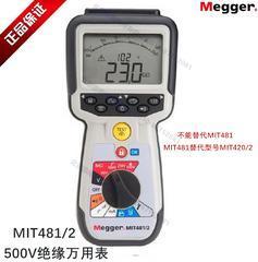 MIT481升级型号MIT481/2电动兆欧表绝缘万用表