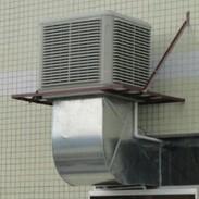 独立式环保空调(水冷机)