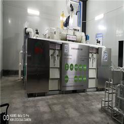 康为 KWHF-B-20T餐厨有机垃圾处理设备