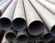 圆钢销售无缝钢管无锡厂20#,45#,16mn