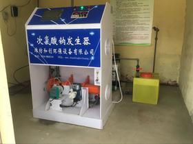 1000吨/天处理水量用次氯酸钠发生器选型