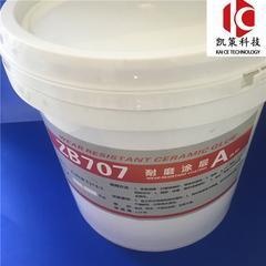 碳化硅防磨胶泥 小颗粒碳化硅耐磨胶泥ZB707