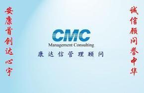 江门ISO9001认证验厂