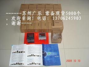 宇电yudianAI-508T