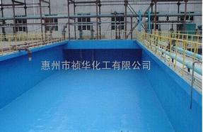 游泳池专用聚脲