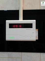 上海水控机-上海红外水控机-洗澡刷卡机