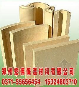 郑州聚氨酯|河南聚氨酯发泡|河南聚氨酯管|郑州聚氨酯厂|郑州聚氨酯价格|郑州聚氨酯公司|河南聚氨酯