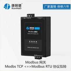 康耐德C2000-M2-SHE0101-CB1 Modbus TCP和Modbus RTU网关