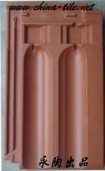 法国双沟瓦--上海永陶建材有限公司