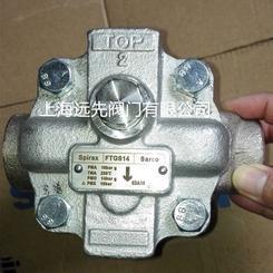 3/4寸是斯派莎克FTGS14-10疏水阀