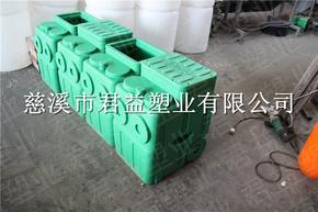 90升污水提升器塑料外壳加工