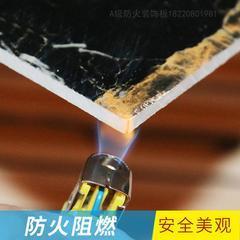 A级防火仿石材UV装饰板