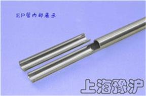 供应不锈钢EP管、不锈钢BA管