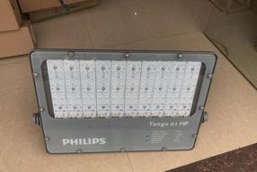飞利浦BVP283/350W港口码头LED投光灯
