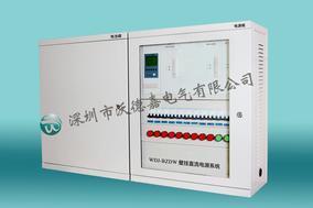 WDJ-BZDW壁挂式直流电源系统