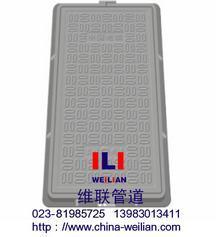 重庆电力复合盖板生产厂家