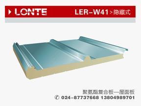 聚氨酯复合板LAW-L1000