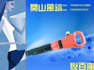 天津开山  螺杆机 LG-6.0/8 风镐