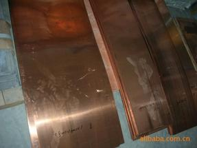 供应【进口环保】QBe2.0铍铜板,优质铍铜板直销