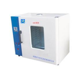 101系列数显鼓风干燥箱 煤炭检验仪器认准鹤壁中创