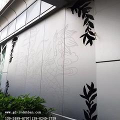 雕刻铝单板 氟碳铝单板定做 3mm厚铝单板 雕花铝单板价格 外墙铝单板厂家