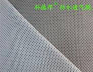 厂家供应钢结构屋面用纺粘聚乙烯防水透气膜