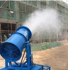 雾炮机 除霾除尘降尘喷雾机、雾炮机喷射 30-50米