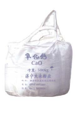 氧化钙(生石灰) 消石灰