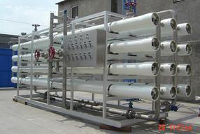 反渗透纯净水设备_贵州生活饮用水处理设备