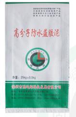 玻化微珠保温砂浆的应用范围