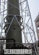 果洛45米砖烟囱新建