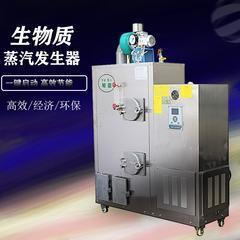 生物质颗粒燃料蒸汽发生器锅炉