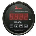 D2000L差压显示开关表