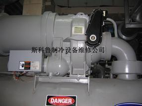 特灵约克开利麦克维尔螺杆式离心式压缩机维修