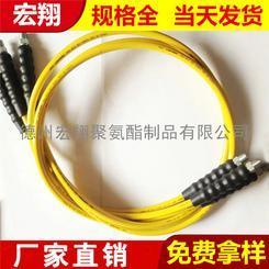 树脂高压液压油管软管 液压缸/液压扳手高压油管