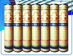 深圳天地防水公司、SBS防水卷材销售