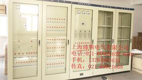 GZDW—ZT-200AH/DC220V交直流屏,直流一体化电源