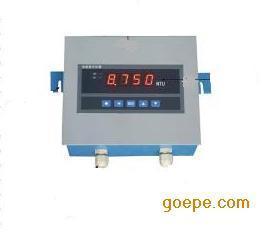 HSZD-1000在线浊度分析仪
