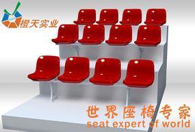 固定看台座椅报价,学校体育馆看台座椅,中空吹塑座椅