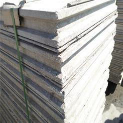 轻质水泥发泡隔墙板_新型轻质水泥发泡隔墙板生产厂家