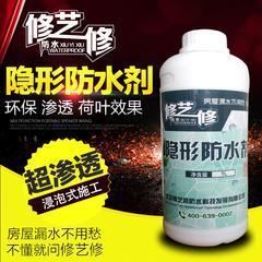 透明抗渗防水剂