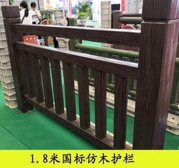 厂家直销新农村湖边仿木护栏