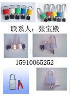 利德牌电力锁具