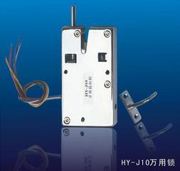 HY-J10智能信报箱锁,万用锁,电子文件柜锁,抽屉锁,档案柜锁,自动存包柜锁,智能储物柜锁