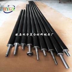 碳纤维辊轴 碳纤维传动轴