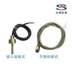磁吸式温度传感器厂家直销