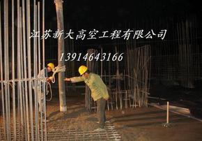 江苏新大专业承接钢筋混凝土烟囱基础防水堵漏