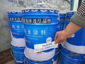 水泥基渗透结晶防水材料