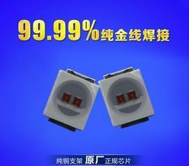 395nm2835紫外线LED灯